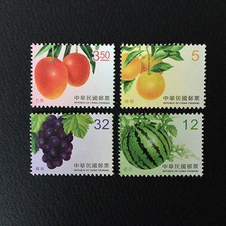 台湾・果物・切手・2017(4)