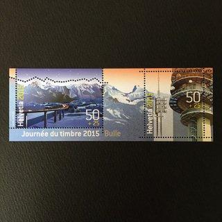 スイス・切手の日・小型シート切手・2015