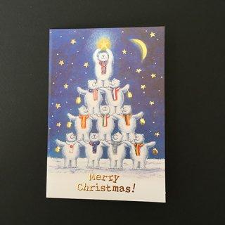 クリスマスカード・クマのツリー