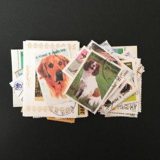 犬の切手・パケット・約100枚