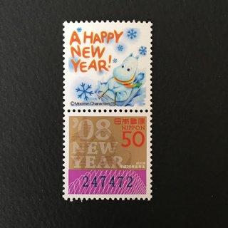 日本・年賀Pスタンプ・ムーミン・2008