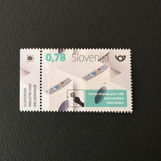 スロベニア・工業デザイン・切手・2017