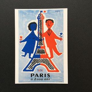 サビニャック・ポストカード・パリ1951
