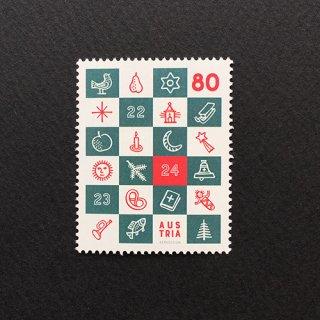 オーストリアの切手・アドベントカレンダー・2017