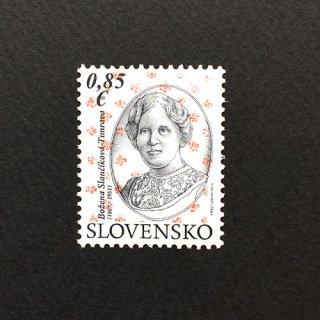 スロバキアの切手・作家・2017