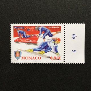 モナコの切手・平昌オリンピック・2018