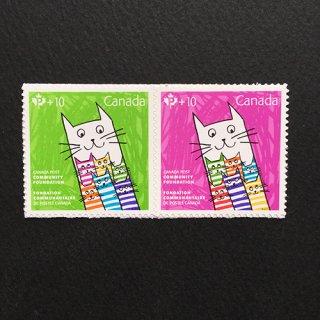 カナダの切手・郵政財団・セルフ糊(2)