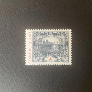 チェコの切手・ミュシャ・プラハ城・2018