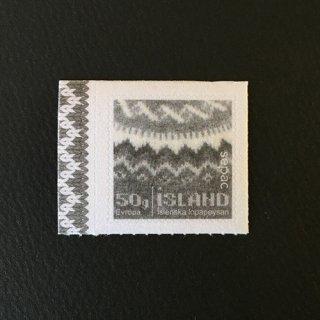 アイスランドの切手・SEPAC・2017(セルフ糊)