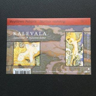 フィンランド・北欧神話・小型シート切手・2004
