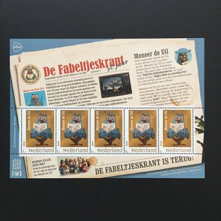 オランダ・テレビ番組のキャラクターDeFabe・小型シート切手・2018