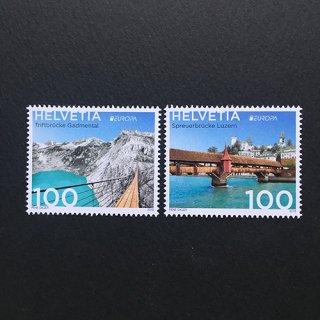 スイス・ヨーロッパ切手・橋・2018(2)