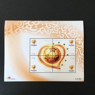 ポルトガル・ユーロ2004・小型シート切手