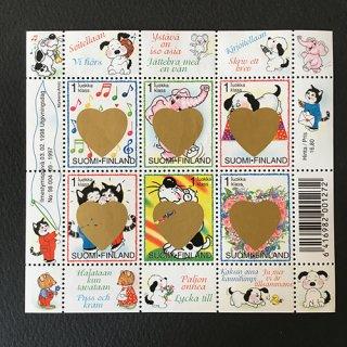 フィンランド・グリーティング・小型シート切手・1997(B品)