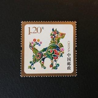 中国の切手・年賀Pスタンプ・戌年・2017