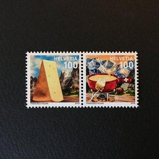 スイスの切手・フォンデュ・2018(2)