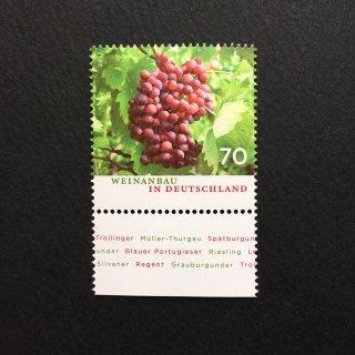 ドイツの切手・ブドウ栽培・2017
