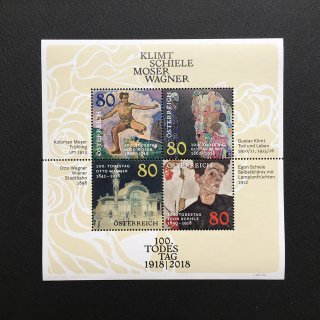 オーストリアの切手・クリムト・シーレ・モーザー・ワーグナー没後100年・小型シート・2018