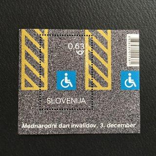 スロベニアの切手・国際障害者デー・S/S・2018