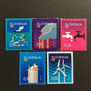 スロベニアの切手・環境保護・2018(5)セルフ糊