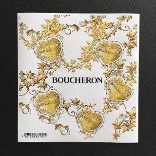 フランスの切手・バレンタイン・ブシュロン・小型シート・2019