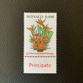 モナコの切手・国際ブーケコンクール・2019