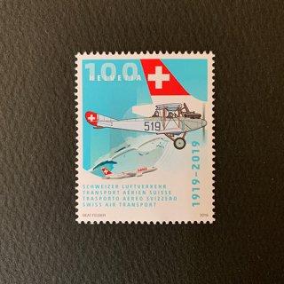 スイスの切手・航空郵便100年・2019