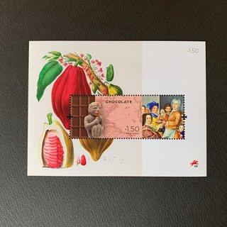 ポルトガルの切手・チョコレートSS・2019