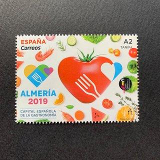 スペインの切手・美食の都市アルメリア・2019