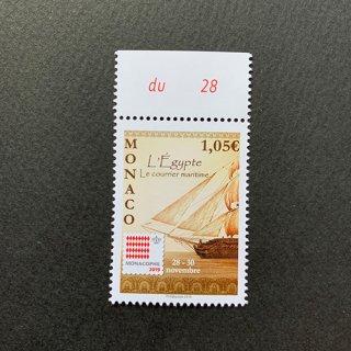 モナコの切手・フィル・2019
