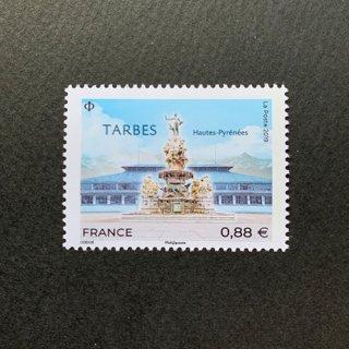 フランスの切手・タルブ・2019