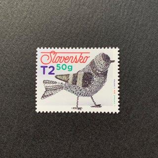 スロバキアの切手・イースター・2019