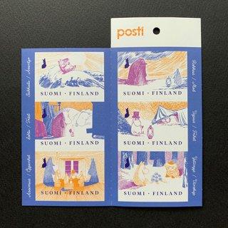 フィンランドの切手・ムーミン・2019(セルフのり)