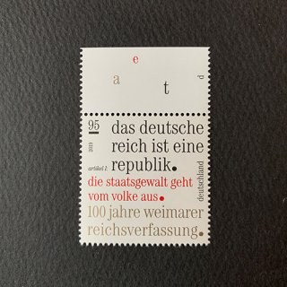 ドイツの切手・ワイマール憲法・2019