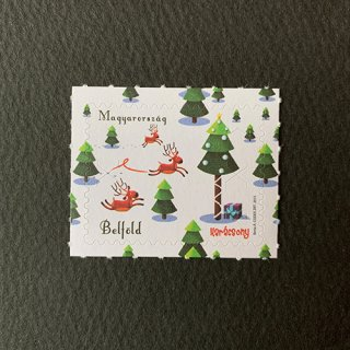 ハンガリーの切手・クリスマス・2015(セルフ糊)