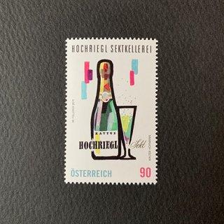 オーストリアの切手・昔の商標・スパークリングワイン・2019
