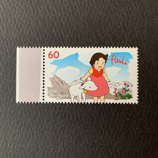 ドイツの切手・アルプスの少女ハイジ・2019