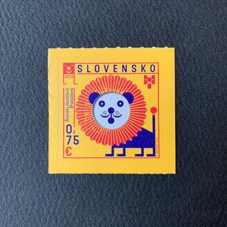 スロバキアの切手・ブラスティスラバ原画展・2019(セルフ糊)