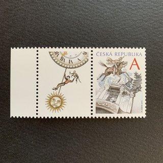 チェコの切手・カレル・ゼマン(タブつき)2019