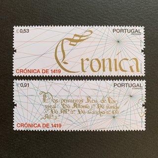 ポルトガルの切手・ポルトガル年代記600年・2019(2)