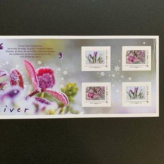 フランス・花の切手・2020(4)セルフ糊