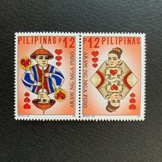 フィリピンの切手・バレンタインデー・2019(2)