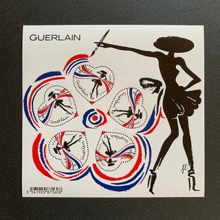 フランスの切手・バレンタイン・ゲラン・小型シート・2020