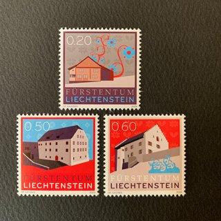 リヒテンシュタインの切手・2次セット・2009(3)