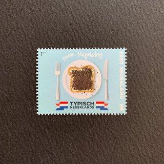 オランダの切手・チョコレートスプレー・2020