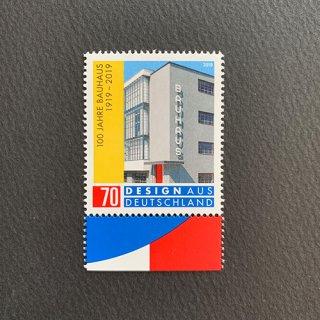 ドイツの切手・バウハウス100年・2019