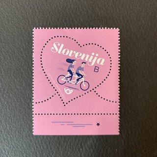 スロベニアの切手・ラブ・2020