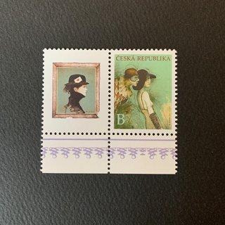 チェコの切手・ウラジミール・スハネク・2020