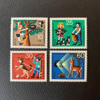 ドイツの切手・青少年福祉・1972(4)