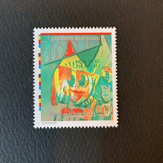 オーストリアの切手・ヨーロッパ・水・2002